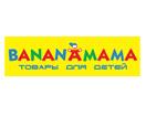 Клиенты TM «BananaMama»